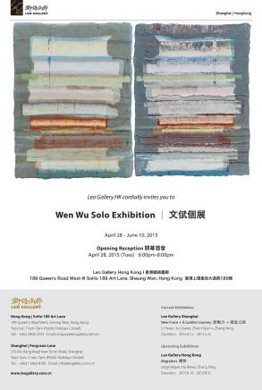 WEN WU Solo Exhibition
