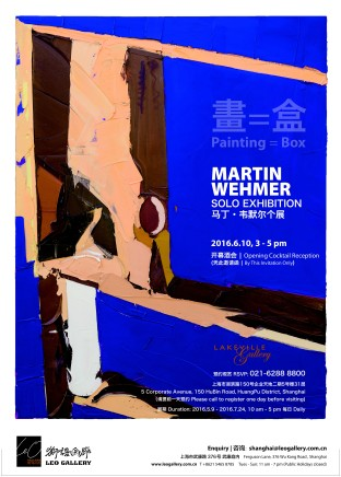 Painting = Box | Martin Wehmer Solo Exhibition