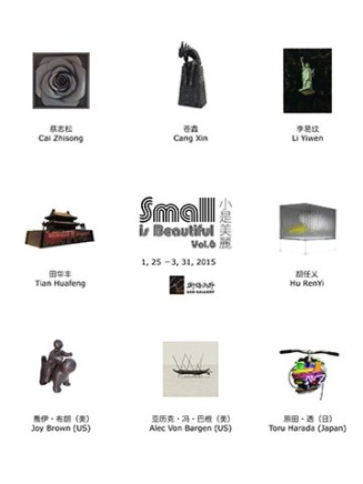 Small is Beautiful VI Group Exhibition