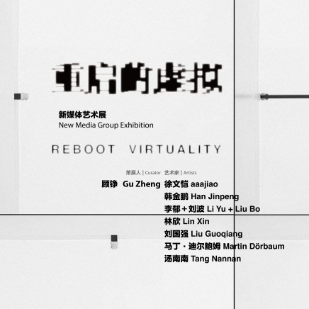 Reboot Virtuality | New Media Group Exhibition