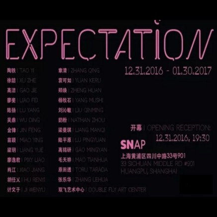 Leo Gallery Artists Participate in the SNAP's New Year Exhibition — Expectation