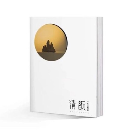 師承古制,中得心源 — 李華弌的繪畫藝術