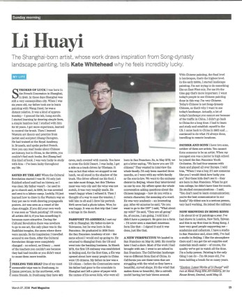 Interview with Li Huayi