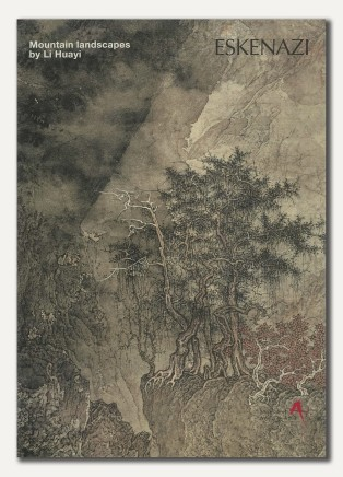 Mountain Landscapes by Li Huayi