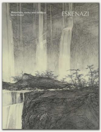 李华弌的瀑布、岩石、竹