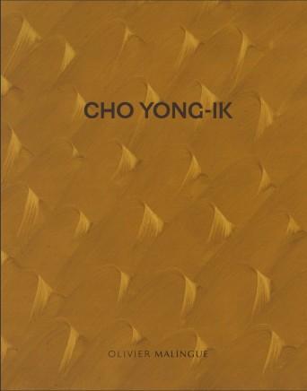 Cho Yong-Ik