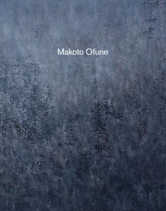Makoto Ofune