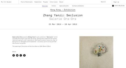 Hong Kong – Exhibition Zhang Yanzi: Seclusion