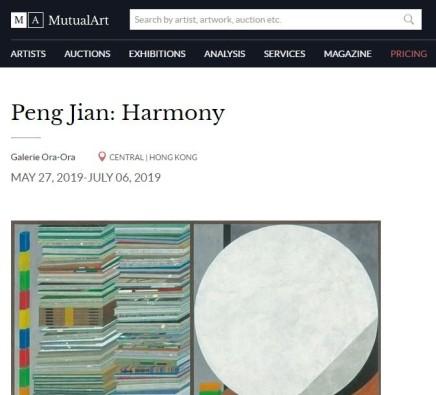 Peng Jian : Harmony