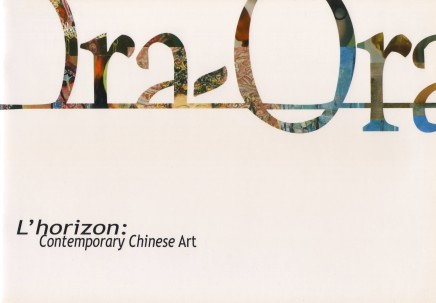 L'horizon - Contemporary Chinese Art
