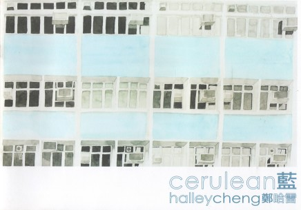 Cerulean - Halley Cheng