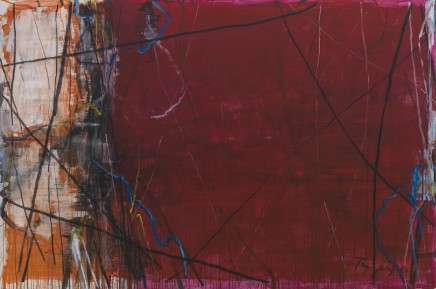 TAN Ping 谭平 Untitled 无题, 2014