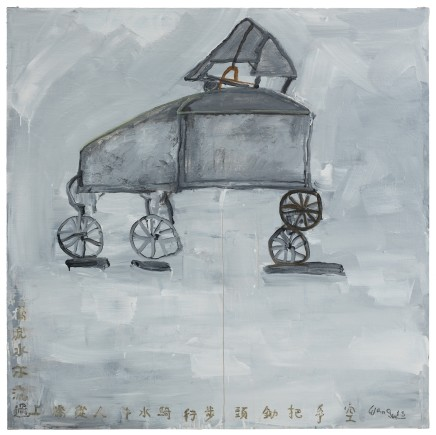 WANG Chuan 王川 Walking House 行走的房子, 2015