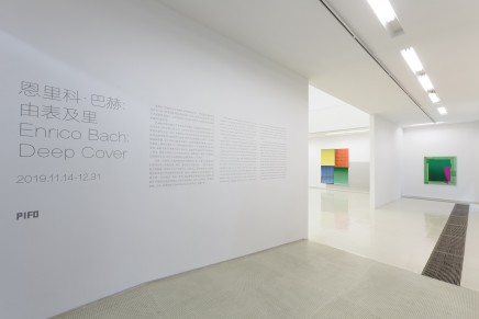 Enrico Bach Installation View 10 Pifo Gallery
