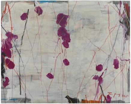 TAN Ping 谭平 Untitled 无题, 2015