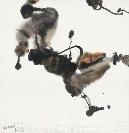 WANG Chuan 王川 Ink 水墨, 2004