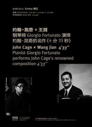 """John Cage x Wang Jian 4'33"""""""