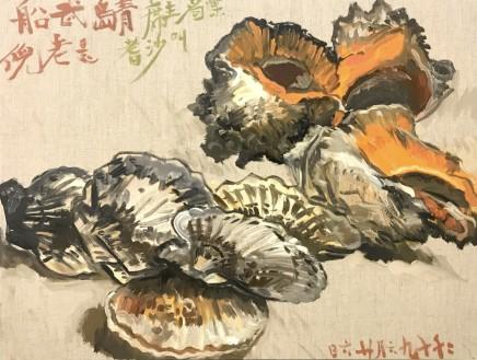 Ni Jun 倪军 Three Conches 三大螺, 2019