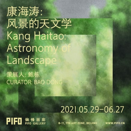 Kang Haitao: Astronomy of Landscape