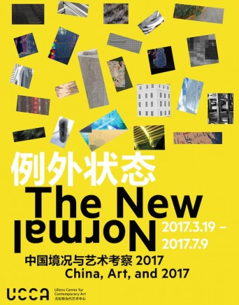 The New Normal: China, Art, and 2017