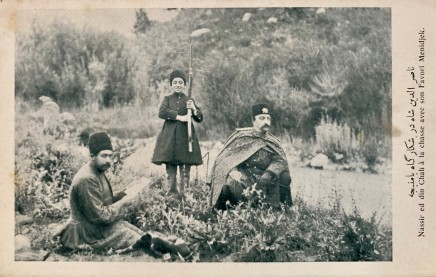 Antoin Sevruguin, Nasir Al-Din Shah with his favourite son, Menidjek holding a rifle, Early 20th Century