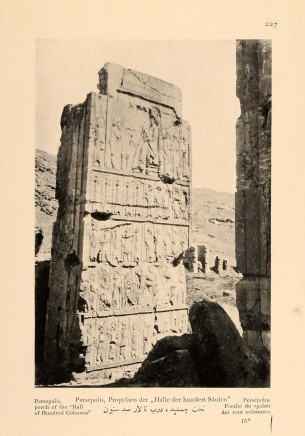 Antoin Sevruguin, Persepolis, porch of the