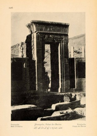 Antoin Sevruguin, Persepolis, Hall of Darius, 1926