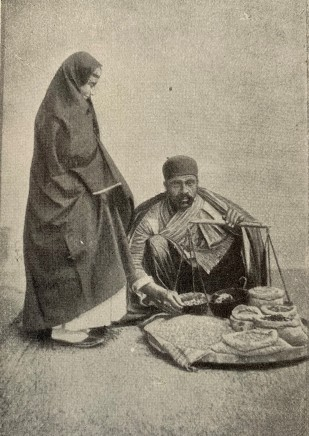 Antoin Sevruguin, Nut salesman with woman, Late 19th Century, Early 20th Century
