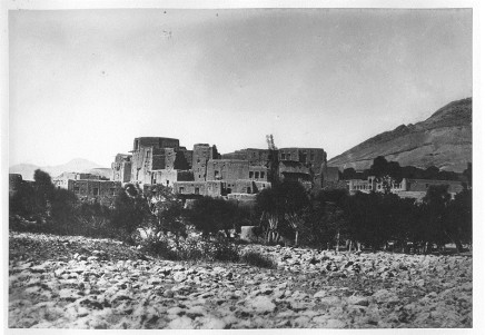 Antoin Sevruguin, Soh, Isfahan, Late 19th Century