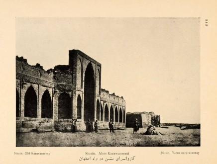 Antoin Sevruguin, Sinsin. Old Karavanseray, 1926