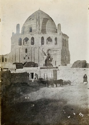Antoin Sevruguin, The Dome of Soltaniyeh, Late 19th Century or early 20th Century