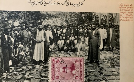 Antoin Sevruguin, Haji Mohammad Taqi Bonakdar, preparing food for strangers at the British embassy in Tehran, Early 20th Century