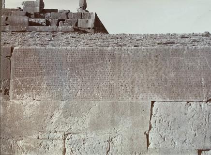 Ernst Herzfeld, Foundation inscriptions, southern wall of terrace complex, Persepolis, 1923-28