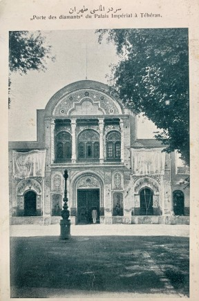 Antoin Sevruguin, Gulistan Palace, Tehran, Early 20th Century