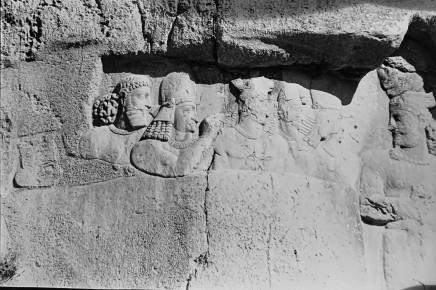 Ernst Herzfeld, Detail View of the King Facing the Queen, a Senior Prince, Crown prince Bahram Sakan Shah, Kartir, and Prince Narseh, Naqsh-i Rustam, 1923-28