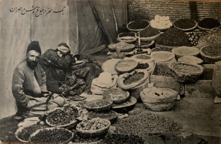 Antoin Sevruguin, Greengrocers, Late 19th Century, or early 20th Century