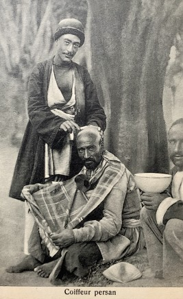 Not known, A Persian barber, Late 19th Century
