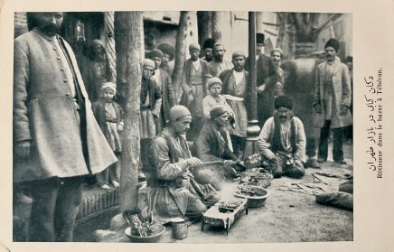 Antoin Sevruguin, A Jegaraki at the side of the street in Tehran, Late 19th Century