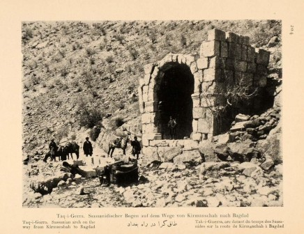 Antoin Sevruguin, Taq-i-Garra. Sassanian arch on the way from Kirmanshah to Bagdad, 1926