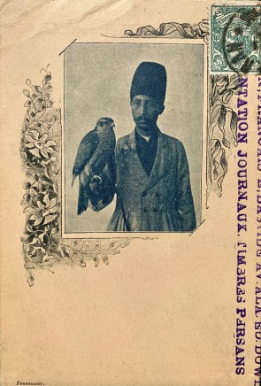 Antoin Sevruguin, Man with hunting falcon, Late 19th Century