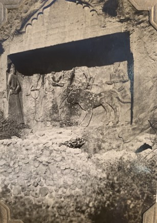 John Drinkwater, A bas-relief on the road between Shiraz and Bushehr, 1934