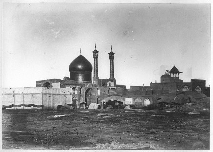 Antoin Sevruguin, The Fatima Masumeh Shrine, Qom, Late 19th Century