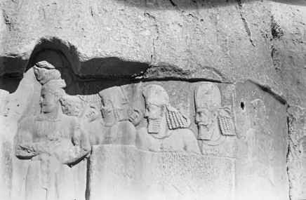Ernst Herzfeld, Detail View of the King with Pāpak, Satrap of Georgia, and Two Other Dignitaries, Naqsh-i Rustam , 1923-28