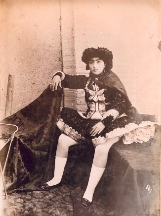 Antoin Sevruguin, A Kurdish Woman, Late 19th Century or early 20th Century