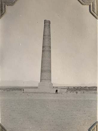 John Drinkwater, The Khosrogerd Minaret, 1934