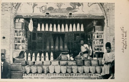 Antoin Sevruguin, A spice shop in Rasht, Late 19th Century