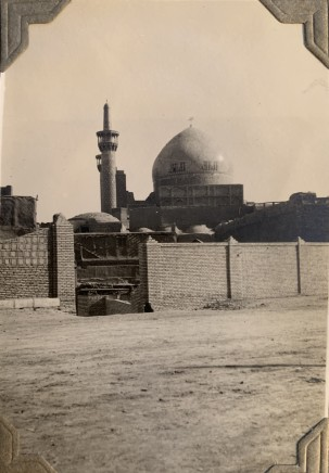 John Drinkwater, The Imam Reza shrine in Mašhad, 1934