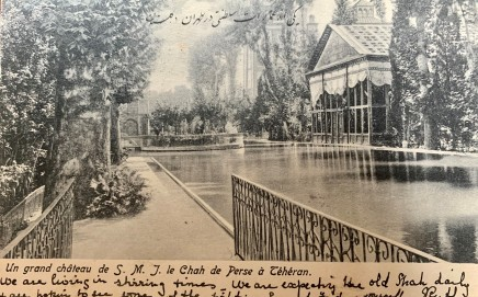 Antoin Sevruguin, The Imperial palace gardens, Tehran, Early 20th Century