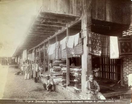 Dmitri Ivanovich Ermakov, Shops in the Dechembe Bazaar, Late 19th Century