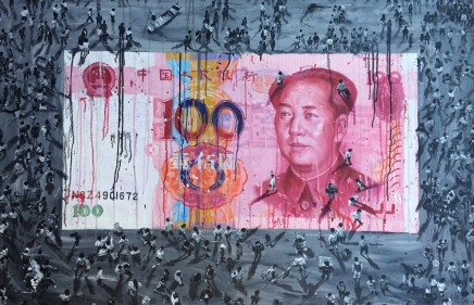 Sheng Qi, People's RMB, 2012